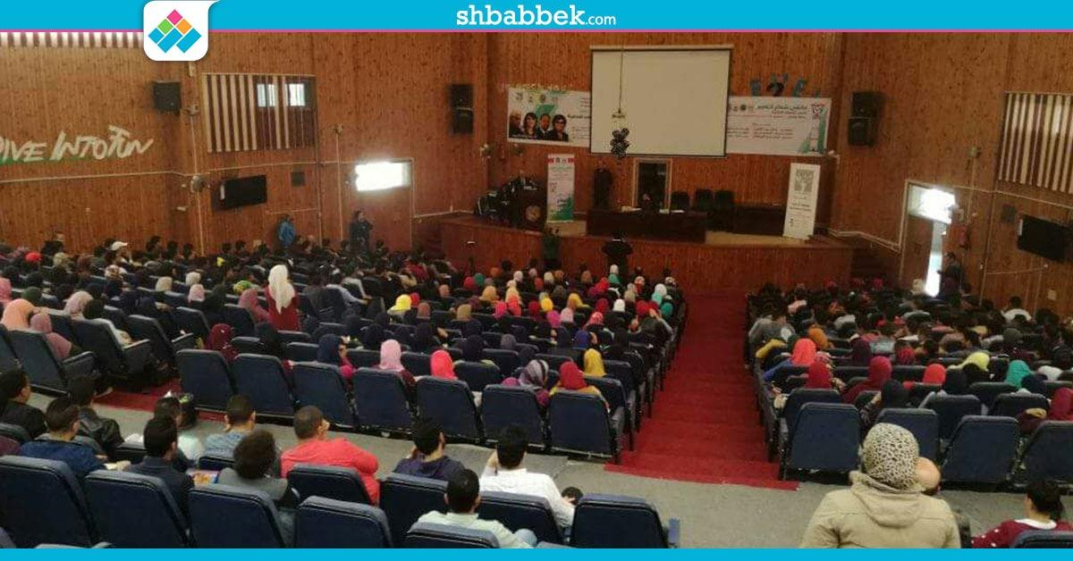انطلاق فعاليات الملتقى الأول لشباب الأكاديميين بجامعة سوهاج تحت عنوان «شعار التغيير»