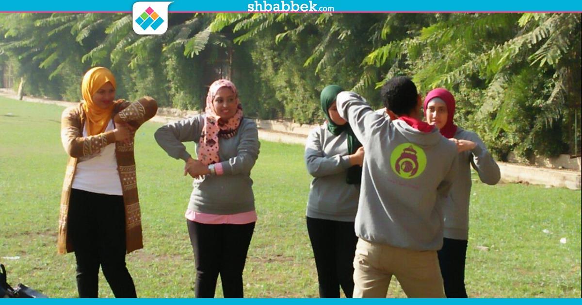 للدفاع عن النفس.. «مكافحة التحرش» تدرب طالبات جامعة القاهرة