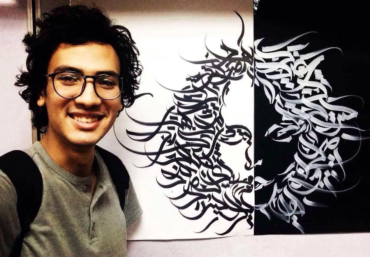 http://shbabbek.com/upload/الطالب محمد رمضان.. خطاط ورسام شارك بموهبته مع منظمات دولية