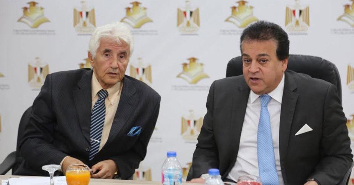 الإعلان عن مشروع سفراء الجامعات المصرية في كأس الأمم الأفريقية 2019