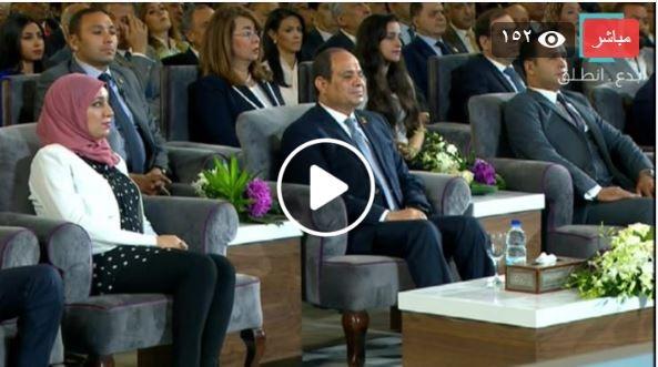 بث مباشر لافتتاح المؤتمر الوطني للشباب بجامعة القاهرة
