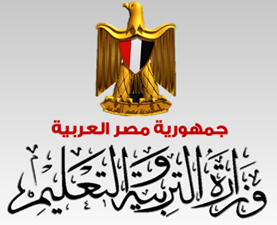 وزارة التعليم تعلن موعد نتيجة الدبلومات الفنية