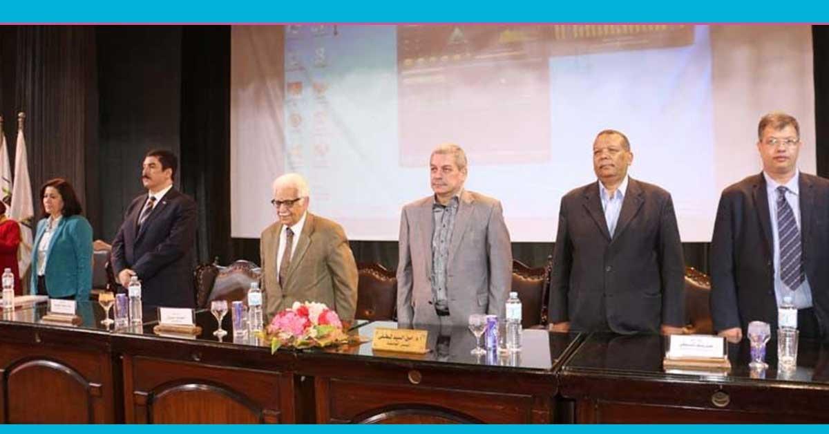 «خط نجدة وإنشاء اتحاد عربي».. توصيات مؤتمر «المسنين» بجامعة بني سويف