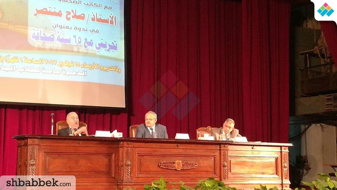 جامعة القاهرة تبتكر أسئلة جديدة في امتحانات التيرم الثاني.. ماذا عن إجابة الطلاب؟
