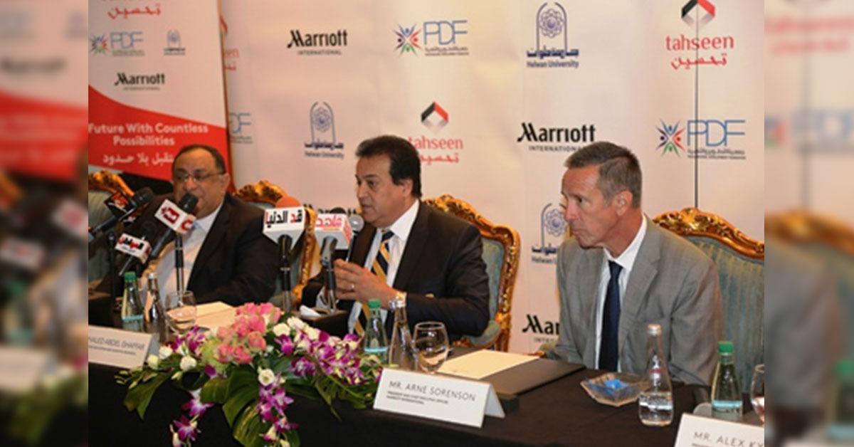 اتفاقية تعاون بين جامعة حلوان وفنادق «ماريوت»