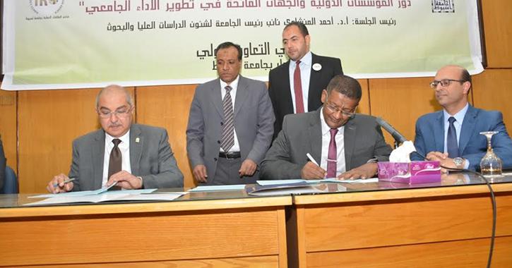 جامعة أسيوط توقع اتفاقية تعاون مع جامعة الزعيم الأزهري السودانية