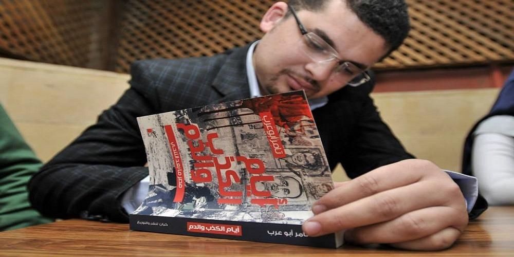تامر أبو عرب يرشح لك هذه الكتب.. أفضل ما قرأت