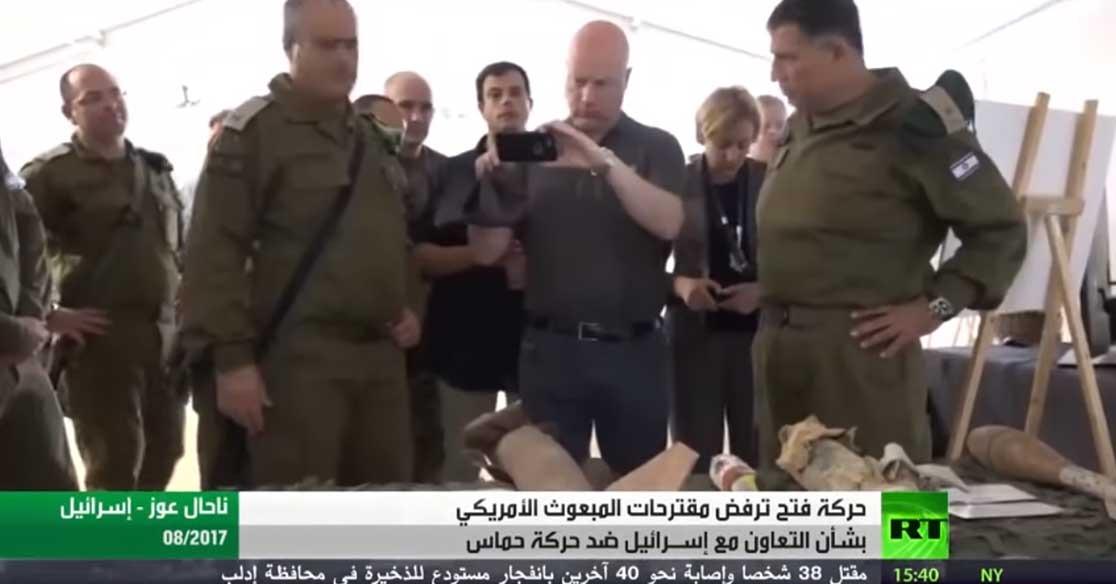 حركة فتح عن تصريحات مبعوث أميركي للقضاء على حماس: لا نحتاج نصائح أميركا