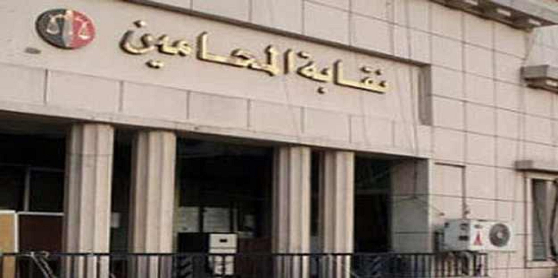 http://shbabbek.com/upload/ضربة جديدة تسقط قرارات سامح عاشور بحق رافضي شروط قيد المحامين (صور)