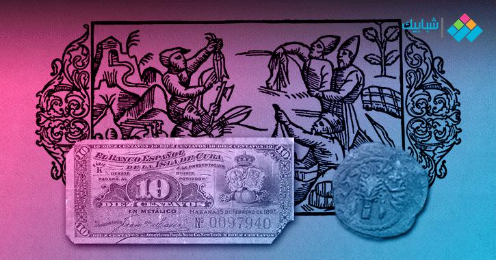 من الحيوانات والسمك إلى الورق والبلاستيك.. تطور العملات عبر التاريخ