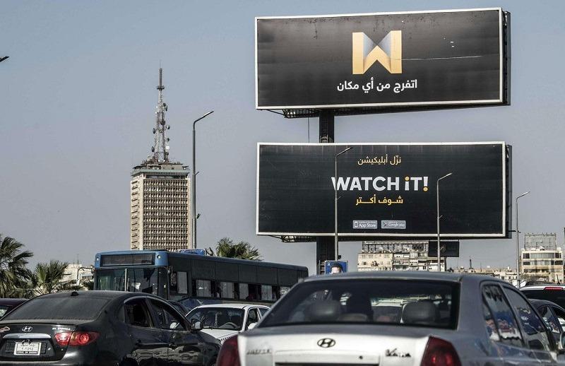 رسميا.. منصة «Watch iT» تحصل على الحقوق الحصرية لتراث ماسبيرو