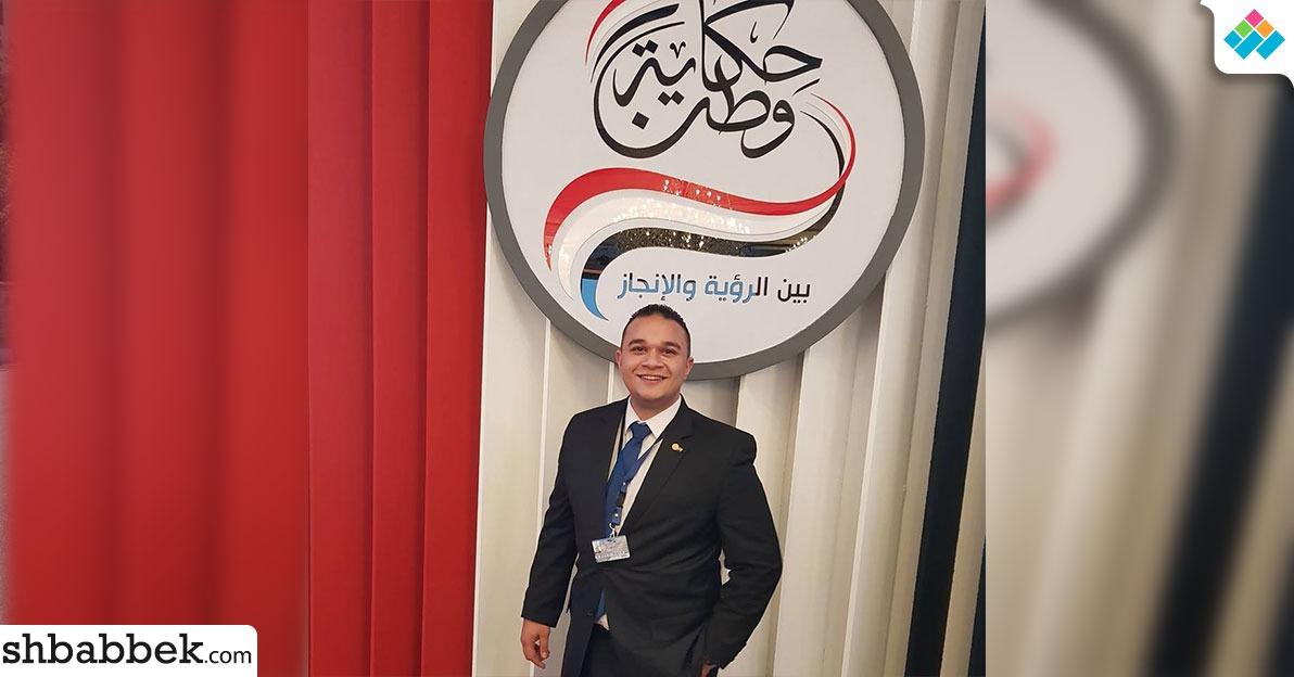 رئيس اتحاد جامعة الزقازيق يشارك في مؤتمر «حكاية وطن» لدعم السيسي