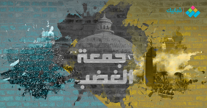 حين أعادت جمعة الغضب روح النضال لطلاب الجامعات.. حكايات من قلب الثورة