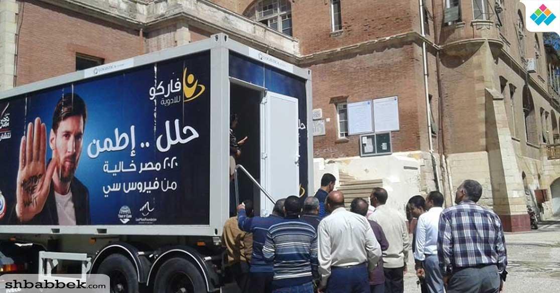 حملة للكشف المبكر عن فيروس C بجامعة الإسكندرية