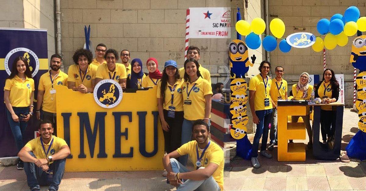 نموذج «الاتحاد الأوربي» يفتح بابا التسجيل لطلاب جامعة القاهرة