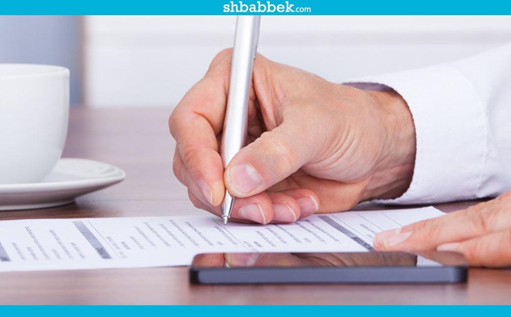 http://shbabbek.com/upload/16 نصيحة لكتابة السيرة الذاتية «CV».. تعرف عليها