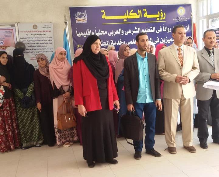 كلية الدراسات الإسلامية بالسادات تستقبل الطالبات.. الأحد