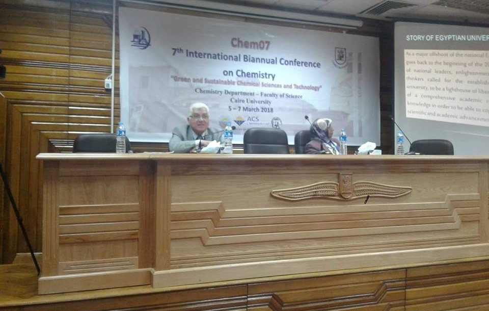جامعة القاهرة تناقش الجديد في مجال الكيمياء النظيفة بحضور باحثين دوليين