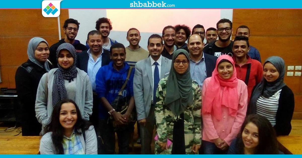 بالصور.. تجارة القاهرة تنظم ندوة «بنوك الاستثمار وشركات الأوراق المالية»