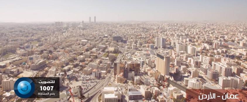 http://shbabbek.com/upload/فيديو| ماذا تعرف عن السياحة في الأردن.. فريق «أدرينالين» يقودك للمغامرات