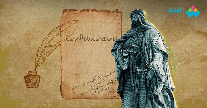 المناظرة والجدال عند العرب قبل الإسلام.. في الحسب والنسب والشعر وأشياء أخرى