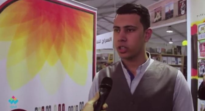 الطالب محمود عبد الكريم يوقّع ديوان «استروجين» بدار بنت الزيات