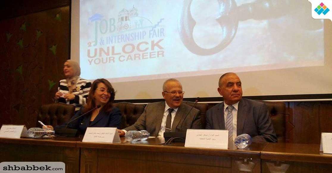 افتتاح ملتقى التوظيف الثاني بجامعة القاهرة بحضور وزيري التضامن والتنمية المحلية