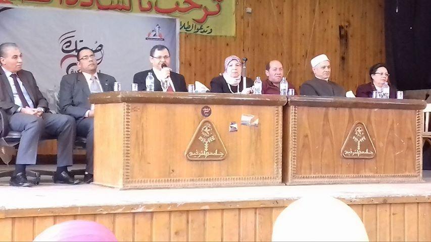 نصائح دينية لحث طلاب جامعة المنوفية على المشاركة في الانتخابات