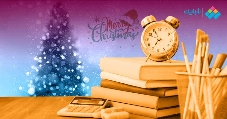 للطلاب.. كيف تحتفل في رأس السنة دون تضييع وقت المذاكرة؟