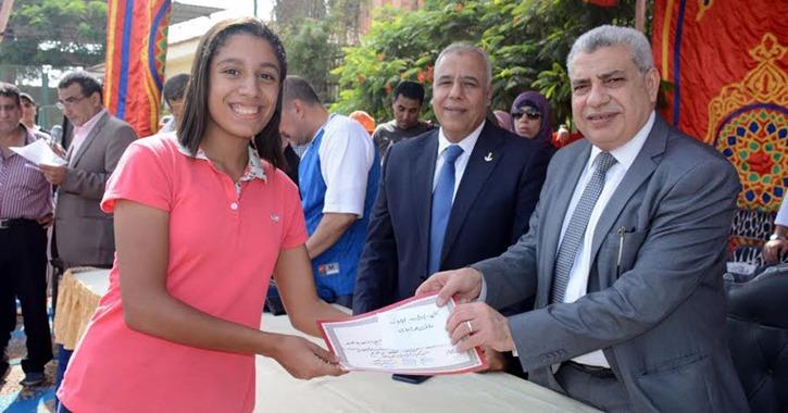 أسماء الفائزين في الماراثون الرياضي بجامعة طنطا