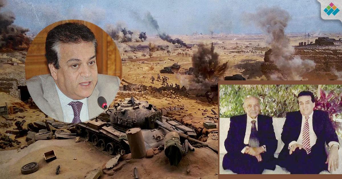 حكاية «تبة ضرب النار» التي زارها وزير التعليم العالي مع والده أثناء الحرب