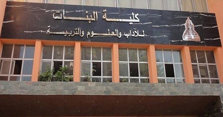 17 سبتمبر.. مواعيد اختبارات القبول في أقسام «اللغات» بكلية البنات جامعة عين شمس