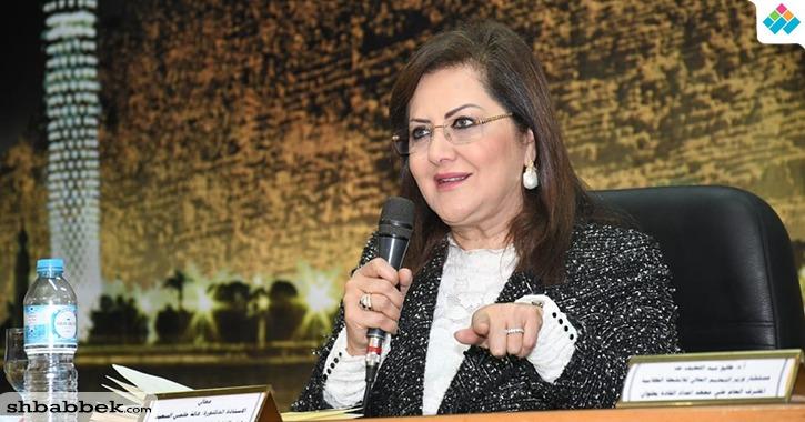 وزيرة التخطيط للطلاب: «صرفنا في 3 سنين قد اللى اتصرف في 30 سنة قبل 2011»