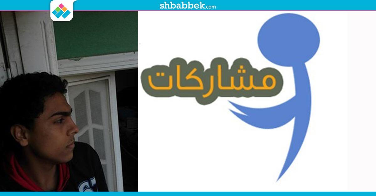 «فضفضة مع النفس».. من مشاركات الطالب محمد حلاوة