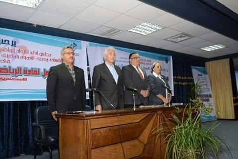 جامعة الإسكندرية تستضيف الأولمبياد الرياضي السادس للجامعات