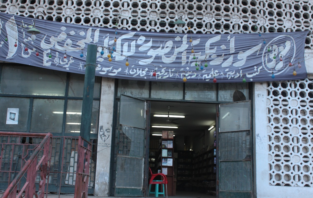 دور النشر وعروض الكتب في مدينة المنصورة.. خصومات تغنيك عن معرض الكتاب