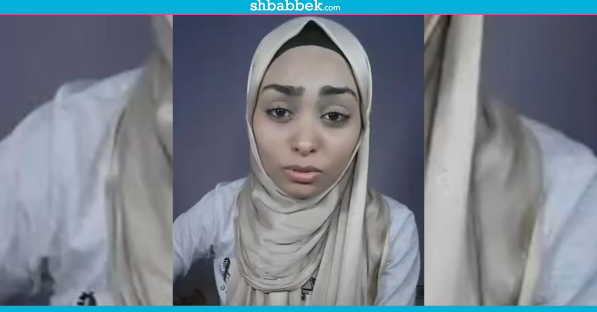 http://shbabbek.com/upload/طالبة بتجارة عين شمس تشتكي عضو هيئة تدريس: عايزه تقلعني الحجاب (فيديو)