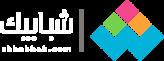 شاهد إعلان فيلم «كينج سايز» لمحمد هنيدي في دور عقلة الإصبع