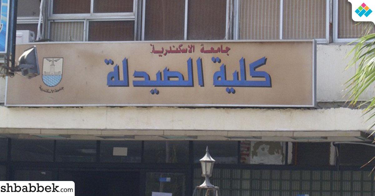 أكبر عدد للمستبعدين في الجامعة.. قبول ترشح 43 طالبا لاتحاد صيدلة الإسكندرية