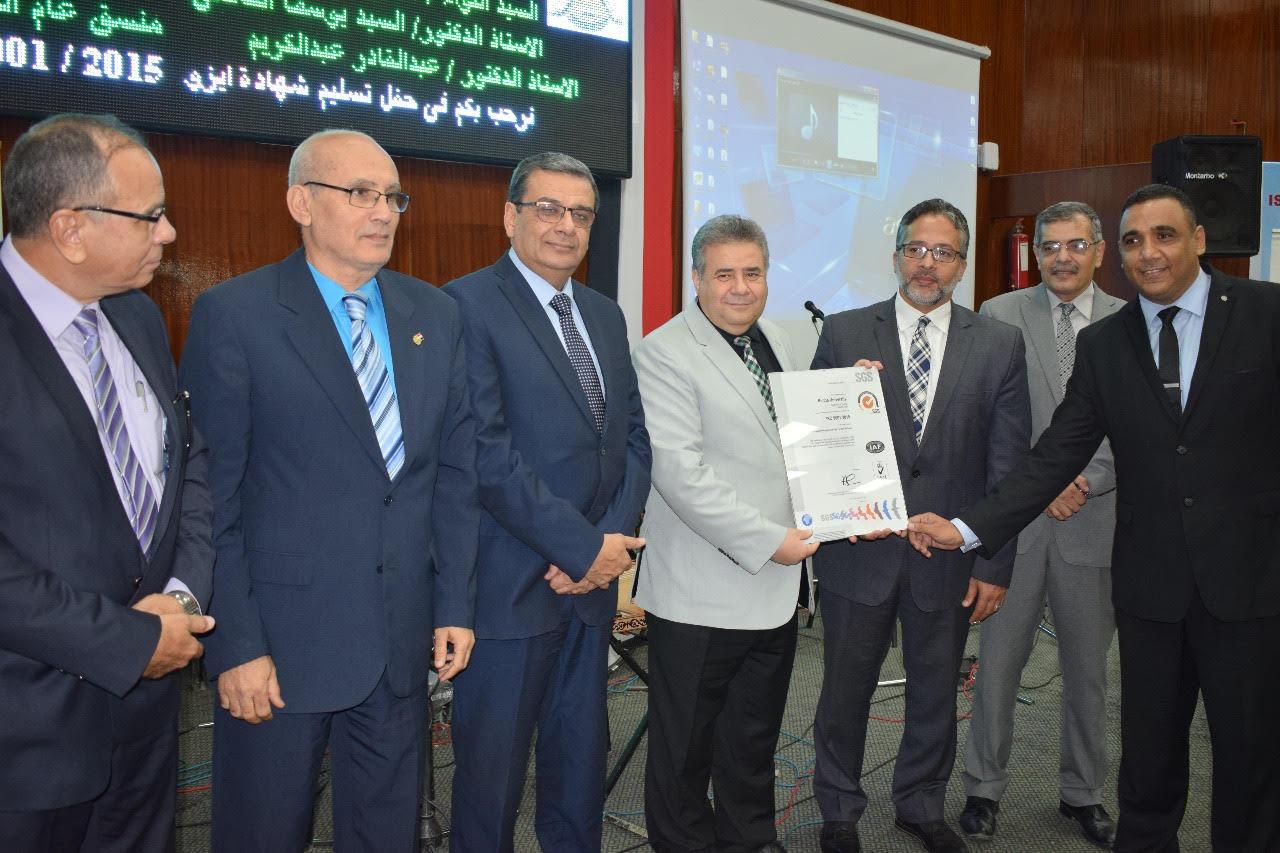 جامعة بنها تحتفل بحصولها على شهادة الأيزو