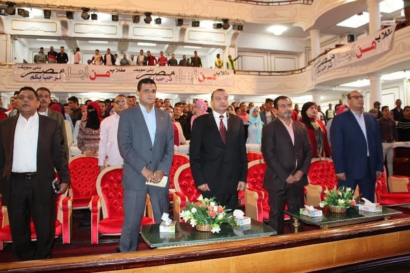 رئيس جامعة بني سويف يشارك في حفل كورال الجامعة