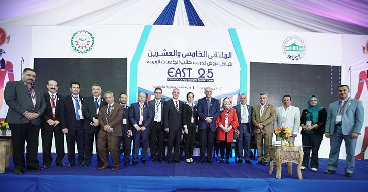 جامعة للعلوم والتكنولوجيا: ملتقى التبادل الطلابي فرصة لتوطيد العلاقات العربية