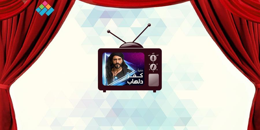 http://shbabbek.com/upload/المجلس الأعلى لمسلسلات رمضان.. الحلقة (7)