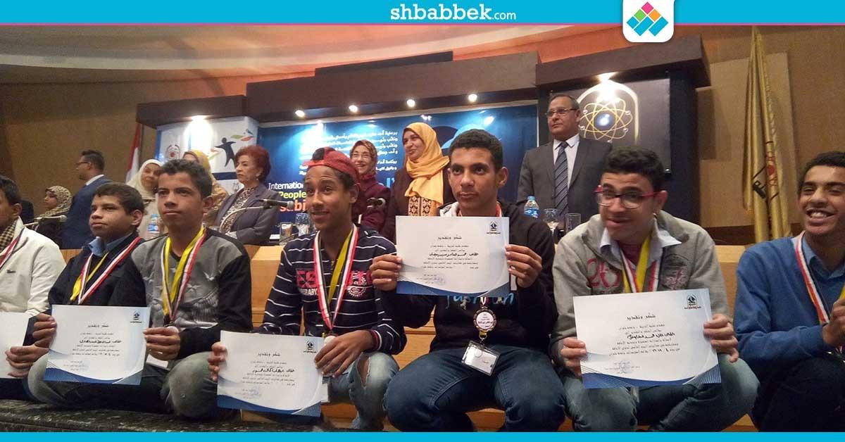 احتفال جامعة حلوان باليوم العالمي للإعاقة