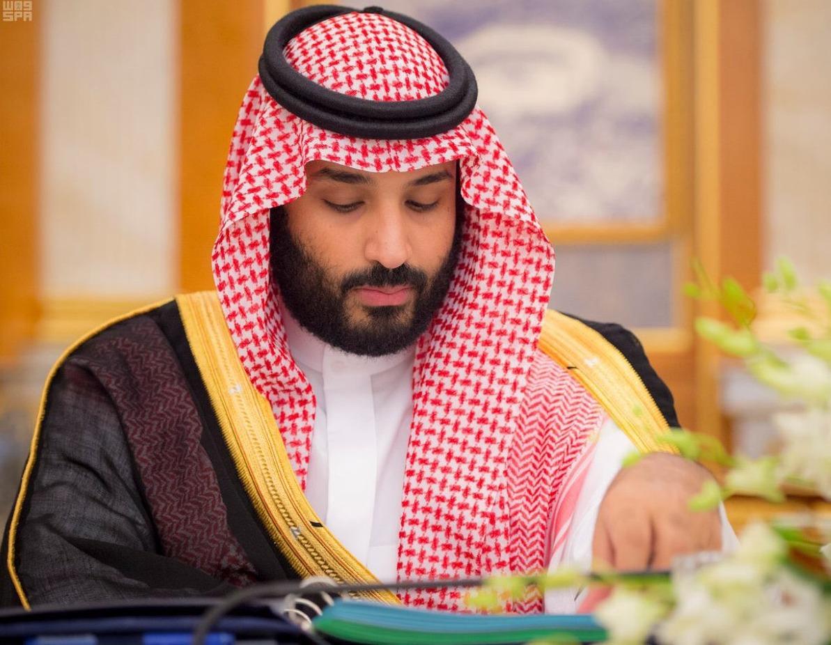 المؤهلات العلمية والإدارية لمحمد بن سلمان هذا هو ملك السعودية