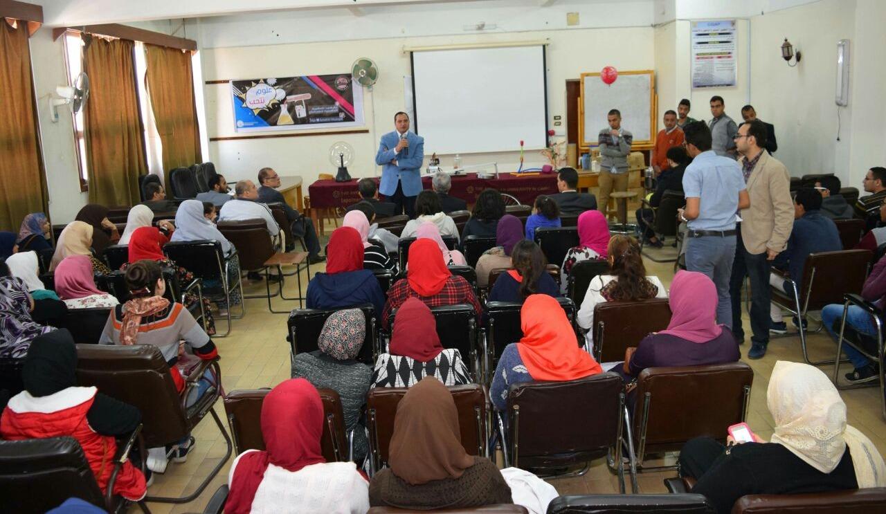 اتحاد الطلاب ينظم فاعلية بعنوان «علوم تتحب» بجامعة سوهاج