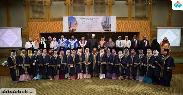 جامعة الأزهر تخرج الدفعة الخامسة من الطالبات الماليزيات بـ«طب الأسنان»