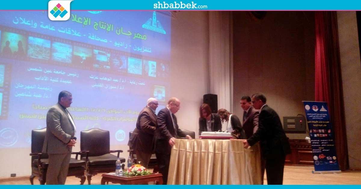 جامعة عين شمس تكرم وزير الثقافة حلمي النمنم