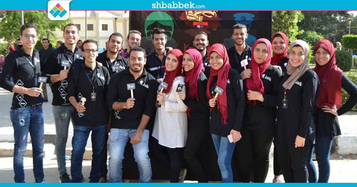 «Link» بجامعة القاهرة