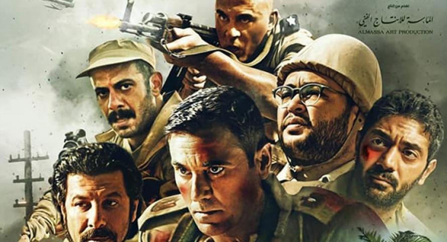 أحمد موسى يطالب المحافظين بفتح دور السينما مجانا لمشاهدة فيلم الممر
